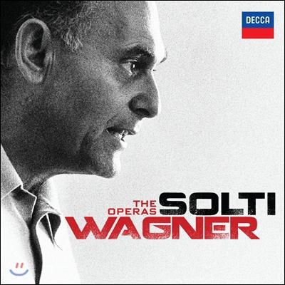 Georg Solti 바그너 오페라 녹음 (Wanger The Operas) 게오르그 솔티
