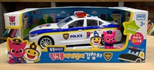 핑크퐁아기상어 출동이다! 경찰차