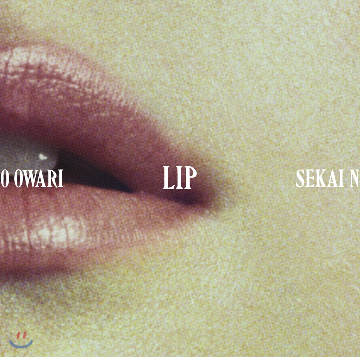 Sekai No Owari (세카이노오와리) - Lip