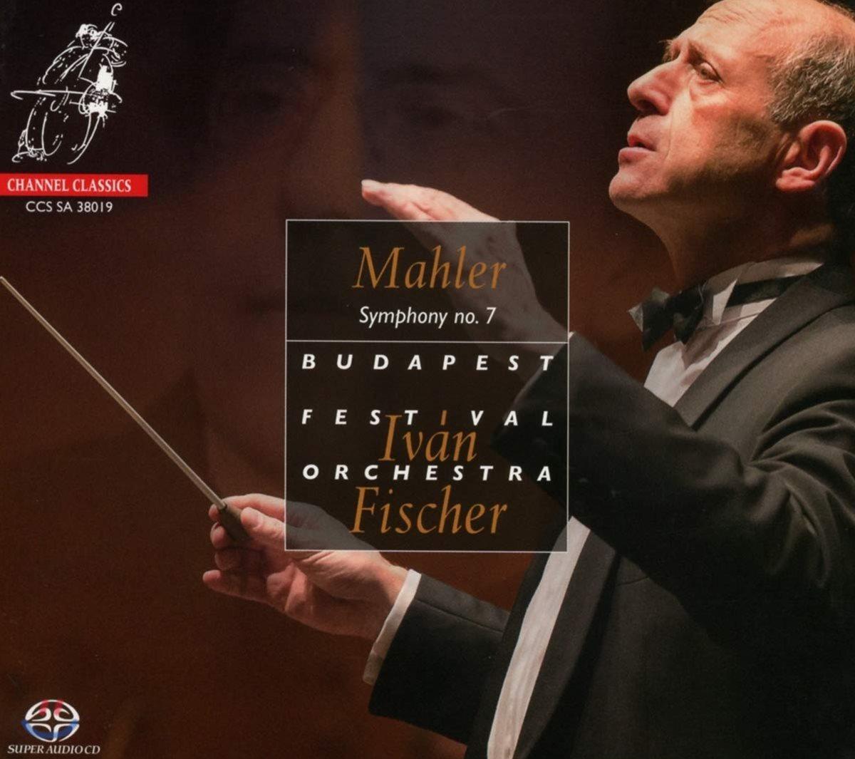 Ivan Fischer 말러: 교향곡 7번 - 이반 피셔 (Mahler: Symphony No. 7)