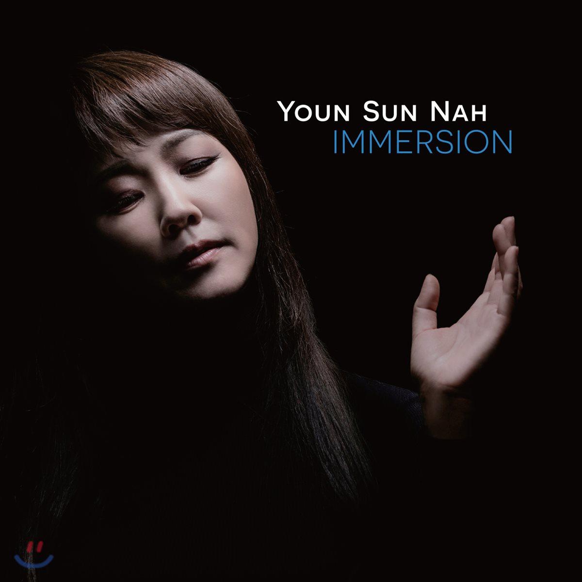 나윤선 10집 - 몰입 (Nah Youn Sun - Immersion)