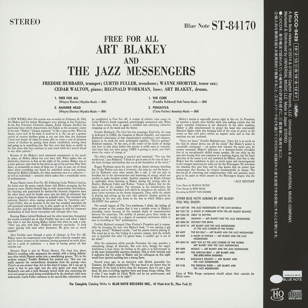 Art Blakey And The Jazz Messengers (아트 블레이키 앤 재즈 메신저) - Free for all