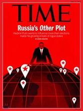 Time (주간) - Asia Ed. 2019년 04월 15일