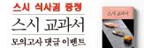 한겨레 문학상 리뷰대회