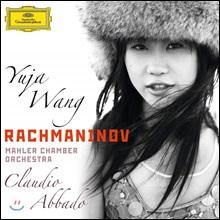Yuja Wang 라흐마니노프: 피아노 협주곡 2번, 파가니니 광시곡 (Rachmaninov: Piano Concerto Op. 18, Rhapsody on a Theme of Paganini)