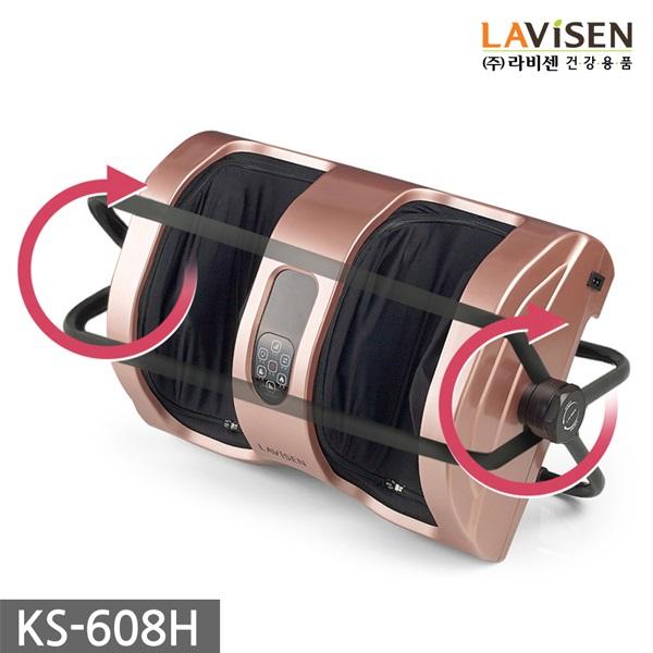 라비센(LAVISEN) 종아리 발마사지기 KS-608H