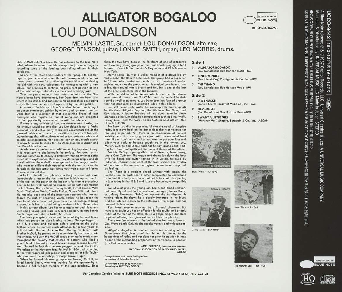 Lou Donaldson (루 도날드슨) - Alligator Bogaloo