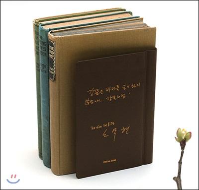 [사은품] 북엔드