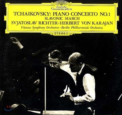 Sviatoslav Richter 라흐마니노프 & 차이코프스키: 피아노 협주곡 (Rachmaninov / Tchaikovsky: Piano Concerto) 스비아토슬라브 리히터