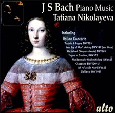 Tatiana Nikolayeva 타티아나 니콜라예바가 연주하는 바흐 (plays Bach for Piano