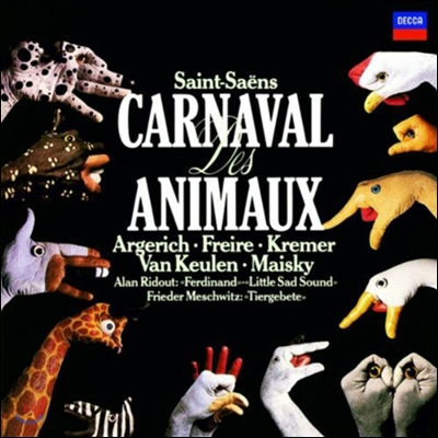 Martha Argerich / Mischa Maisky 생상스: 동물의 사육제 - 마르타 아르헤리치, 미샤 마이스키, 크레머 외 (Saint-Saens : Carnival des Animaux)