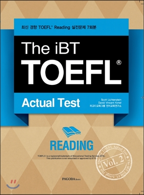 The iBT TOEFL Actual Test Vol.2 Reading