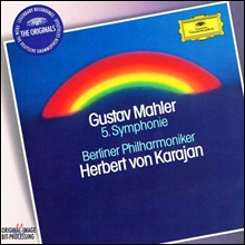 Herbert von Karajan 말러: 교향곡 5번 - 카라얀 (Mahler : Symphony No.5)
