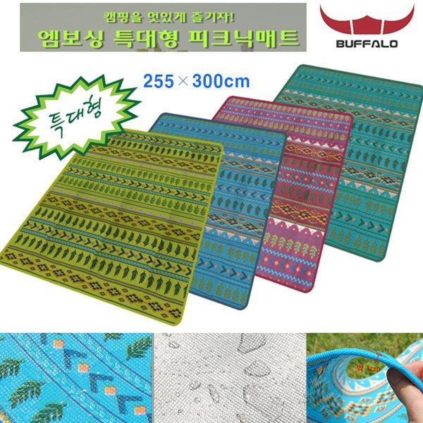 [버팔로] 엠보싱 피크닉매트 -특대 (색상선택) BEMT0020BL300
