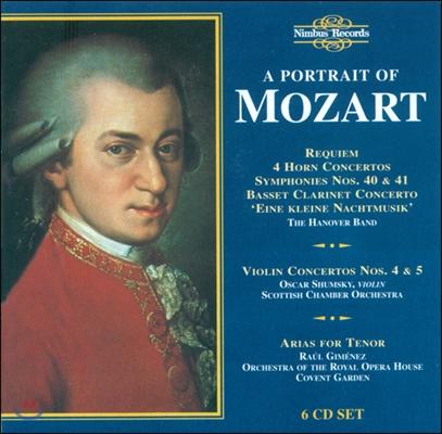 모차르트의 초상 (A Portrait of Mozart) 오스카 슘스키, 군둘라 야노비츠