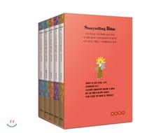 스토리텔링 성경 모세오경 세트 Special edition