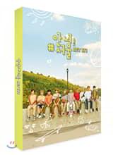 엔시티 127 (NCT 127) - 안녕! #서울 [화보집]