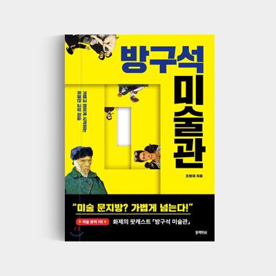 #국립중앙도서관사서추천