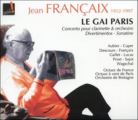 Eric Aubier 프랑세 : 즐거운 파리-관악 작품집 (Jean Francaix : Le Gai Paris)