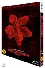 콜롬비아나 : 블루레이