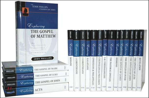 John Phillips New Testament Commentaries: New Testament