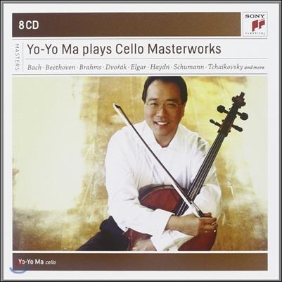 Yo-Yo Ma 요요 마가 연주하는 첼로 협주곡, 소나타, 모음곡 (Cello Masterworks)