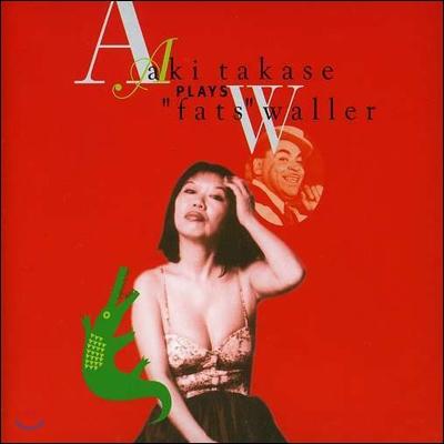 Aki Takase (아키 타카세) - Aki Takase Plays 'Fats' Waller