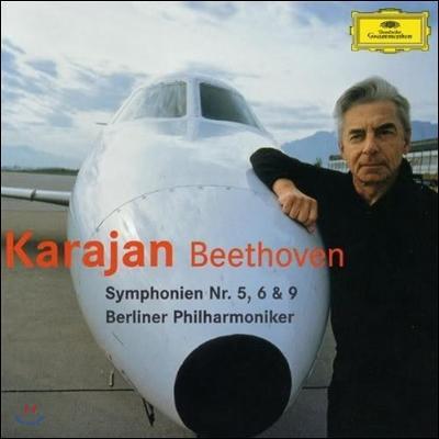 Herbert Von Karajan 베토벤 : 교향곡 5, 6, 9번 (Beethoven : Symphony No.5, 6 & 9) 헤르베르트 폰 카라얀