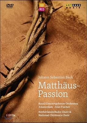 Ivan Fischer 바흐: 마태 수난곡 (Bach: St Matthew Passion, BWV244)