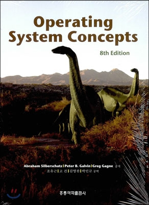 Operating System Concepts (8/E)