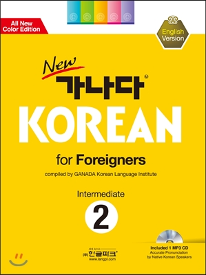 new 가나다 KOREAN for Foreigners 2 Intermediate