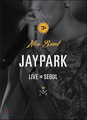 박재범 콘서트 '뉴 브리드' 라이브 인 서울 DVD