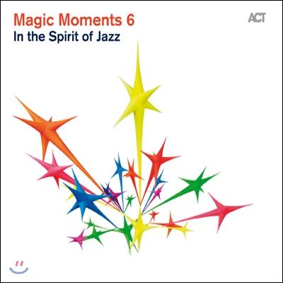 Magic Moments 6: In The Spirit Of Jazz (2013년 ACT 레이블 샘플러)