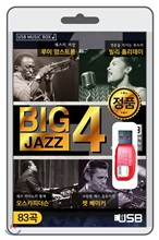 (USB) BIG4 (JAZZ)