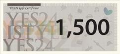 시프트캐시 첫 충전<b> 1,500원</b>