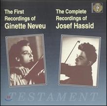 Ginette Neveu 지네트 느뵈 초기 녹음집 (Early Recordings)