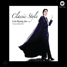 임형주 - Classic Style : 클래식 앨범 [일반판/리마스터링반]