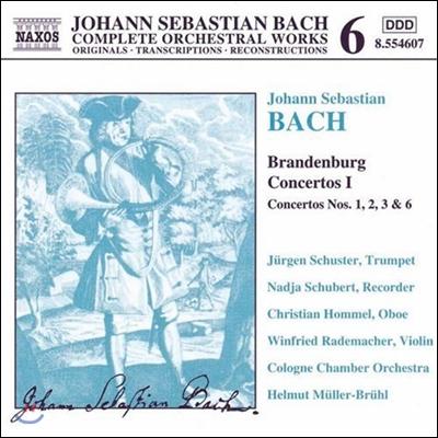 바흐 : 브란덴부르크 협주곡 1