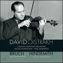 David Oistrakh 브루흐: 스코틀랜드 환상곡 / 힌데미트: 바이올린 협주곡 (Bruch: Scottish Fantasia / Hindemith: Violin Concerto) [LP]