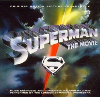 슈퍼맨 영화음악 (Superman: The Movie OST)