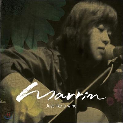 마린 (Marrin) - 1st 미니앨범 : Just Like A Wind