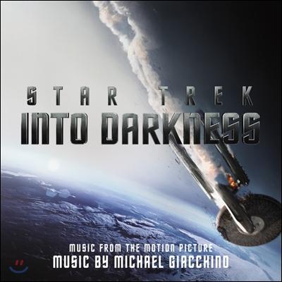 Star Trek Into Darkness (스타트렉 다크니스) OST (Music by Michael Giacchino)