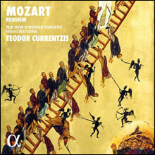 Teodor Currentzis 모차르트: 레퀴엠 - 테오도르 쿠렌치스 (Mozart: Requiem) [2LP]