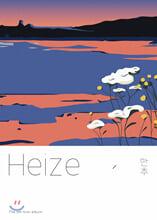 헤이즈 (Heize) - 미니앨범 : 만추