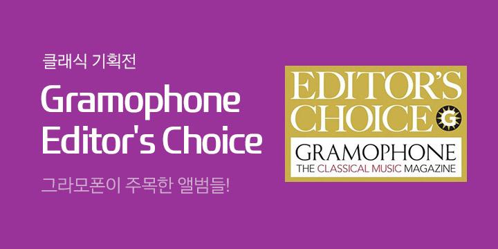 Gramophone Magazine Editor's Choice