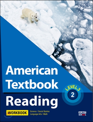 American Textbook Reading LEVEL 3-2 WORKBOOK