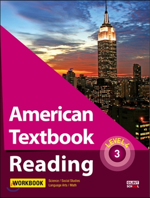 American Textbook Reading LEVEL 4-3 WORKBOOK