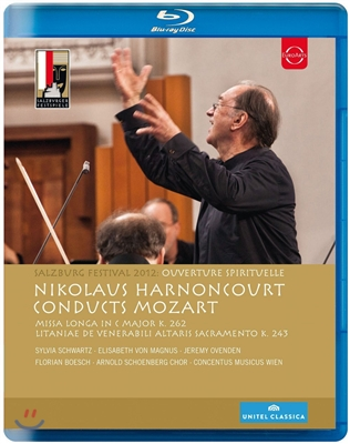 Nikolaus Harnoncourt 2012년 잘츠부르크 페스티벌 우베르튀르 스피리튀엘 - 니콜라우스 아르농쿠르 (Salzburg Festival 2012: Ouverture Spirituelle)