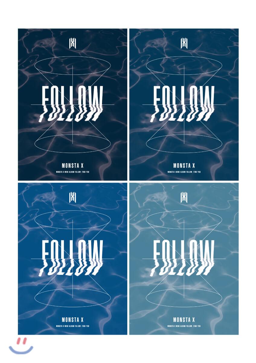 몬스타엑스 (MONSTA X) - 미니앨범 : FOLLOW - FIND YOU [4종 SET]