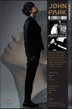 존 박 (John Park) 1집 - Inner Child